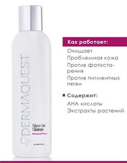 Очищающий гель для лица с гликолевой кислотой 15% / DermaQuest - фото 5665